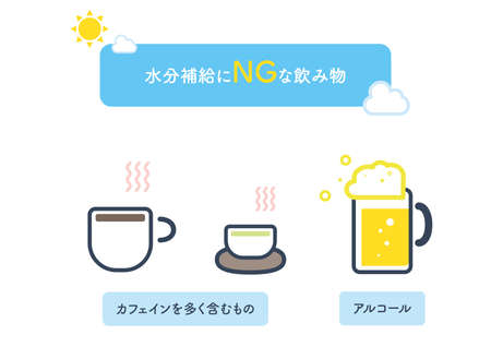 It is an illustration of the drink which is not suitable for hydration in summer. Vector image.