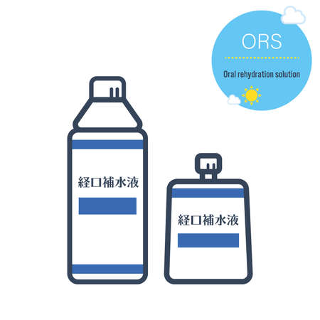 It is an illustration of the oral rehydration solution. Vector image.  イラスト・ベクター素材