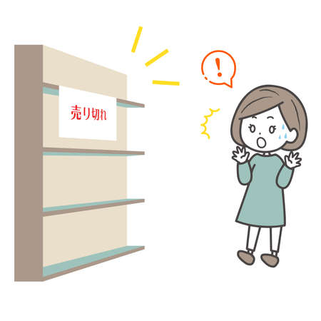 It is an illustration of the woman who is surprised at the sold out. Vector image.