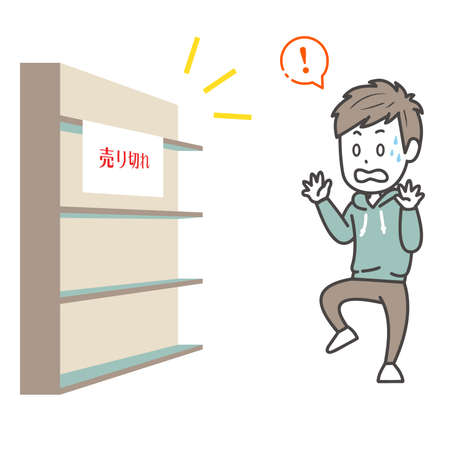 It is an illustration of the man who is surprised at the sold out. Vector image.
