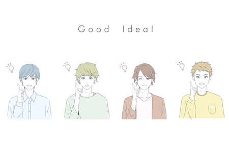 It is an illustration of four men who come up with a good idea. It is a vector image.