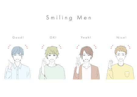 It is an illustration of four men with a smile. It is a vector image. Stock Illustratie