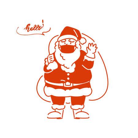 It is an illustration of Santa Claus who measured infectious diseases. It is a vector image. Vektoros illusztráció