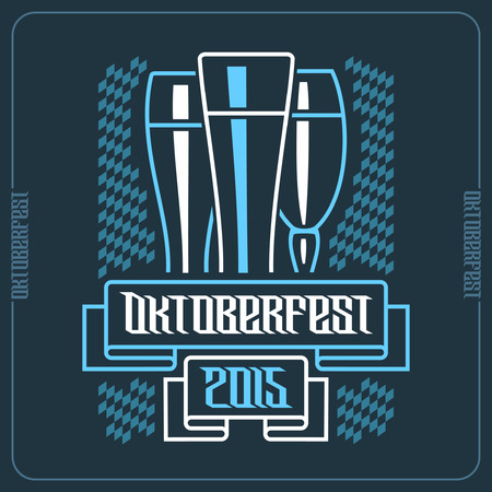brewery  hops: The image on the subject of Oktoberfest Illustration