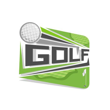 golf logo 矢量图像