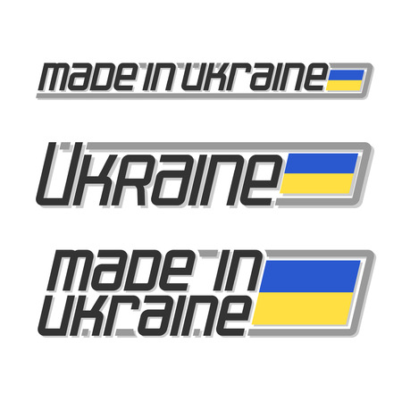 cachet: Illustration for made in Ukraine, consisting of three isolated illustrations with the ukrainian flag and text on a white background