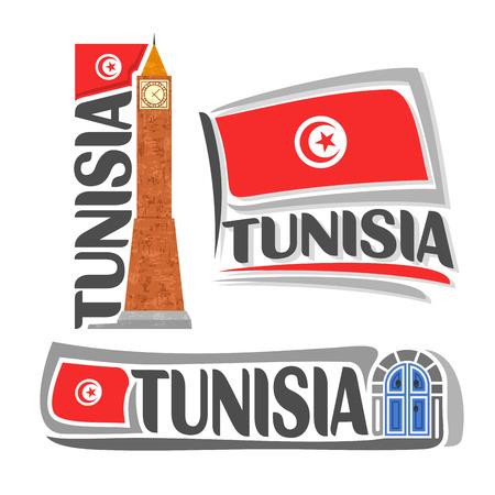 벡터 튀니지, 3 격리 된 삽화 : 수직 배너 배경에 시계탑 국가 상태 플래그, 튀니지 공화국의 상징 전통적인 파란색 문 옆에 아키텍처 및 튀니지 플래그.