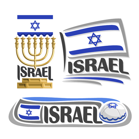 Vector Israel, 3 isolated images: vertical banner hanukkah menorah on background israeli national state flag, symbol israel emblem star of david, israelite ensign flags, jewish cap kippah or kipa Illustration