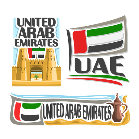 an oasis: Vector logo United Arab Emirates, 3 isolated posters: banner jahili fort in al ain oasis on UAE national state flag, symbol emirates architecture, arabic coffee pot in sand desert on uae ensign flags.