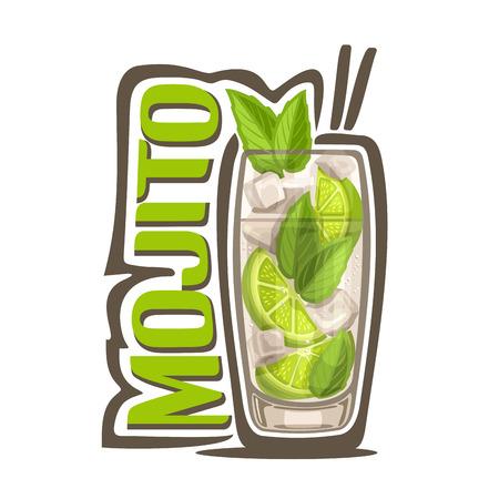 ベクトル アルコール カクテル モヒートのイラスト: 完全なガラスで透明なカクテルとスライスしましたか?ライム、氷、緑のキューブのハーブ ミン