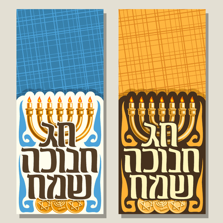 Vector vertical banners for Hanukkah holiday with copy space up, greeting cards with golden menorah & gelt coins, original decorative TEXT on HEBREW language HAPPY HANUKKAH on abstract background.