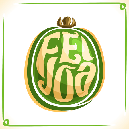 Vector logo for Feijoa, label with one whole fresh fruit for dessert, sticker for vegan grocery store.