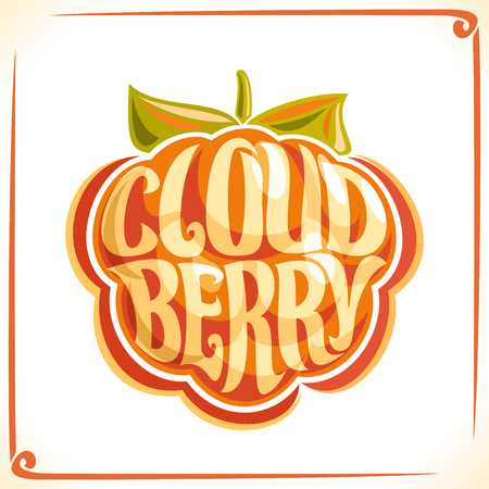 Vector logo for Cloudberry, label with one karelian berry for package of fresh juice or ice cream, sticker for vegan store.