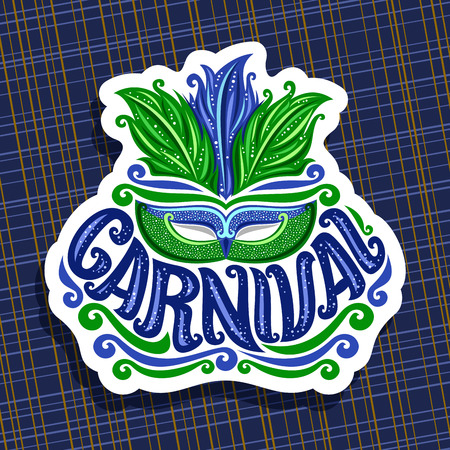 Vector logo for Carnival, poster with brazilian feather headdress and venetian masquerade mask, original font for blue word title carnival, sign for purim carnival festival on abstract background.
