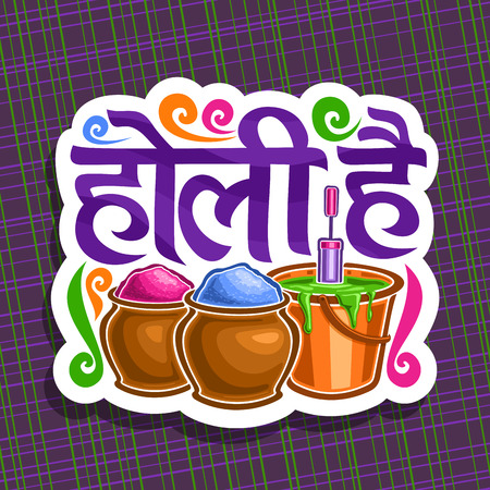 A Vector logo for Indian Holy Festival, colorful cut paper sign for joyful holiday in India, Hindu festival of colors, decorative font for words holy hai in hindi, pots with bright gulal powder.