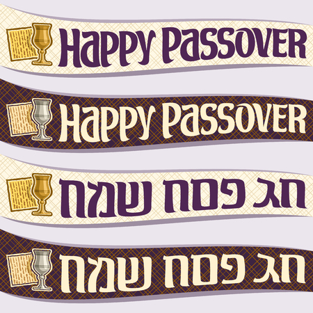 Vector set of ribbons for Passover holiday, curved banners with decorative handwritten font for text happy passover in hebrew, kosher flatbread matzah, silver and vintage wine cups, pesach decorations Illustration
