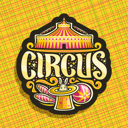Icon for circus, dark sign with carnival big top or fun fair tent with bunting flags, original brush font for title text circus, juggling clubs and ball, circus rabbit in magic yellow top hat vector banner.  イラスト・ベクター素材