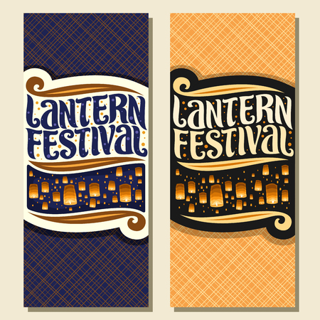 vertical banners for Sky Lantern Festival, many flying paper balloons with burning candles in evening sky, original brush typeface for words lantern festival, ticket for fest in Chiang Mai. Ilustrace