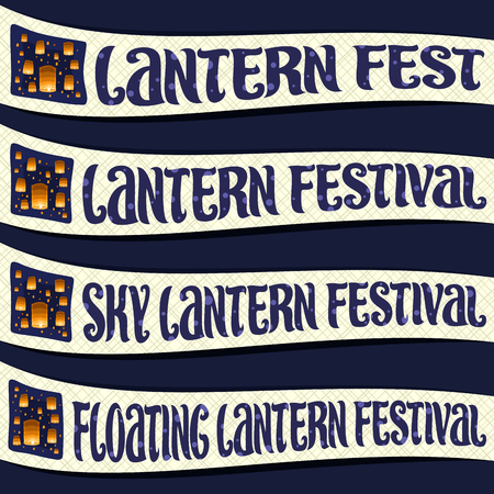 Ribbons for Sky Lantern Festival vector set. many flying paper balloons with burning candles in evening sky, original brush typeface for words of different title for sky lantern festival or fest. 向量圖像