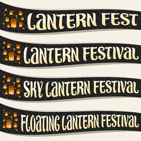 set of ribbons for Sky Lantern Festival, many flying paper balloons with burning candles in evening sky, original brush typeface for words of different title for sky lantern festival or fest.