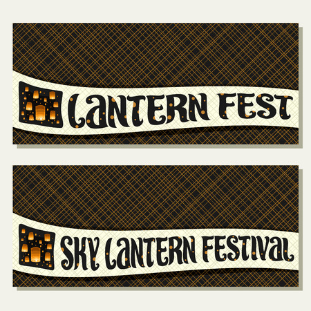 banners for Sky Lantern Festival with copy space, many flying paper balloons with burning candles in evening sky, original brush typeface for words of title for sky lantern festival or fest.