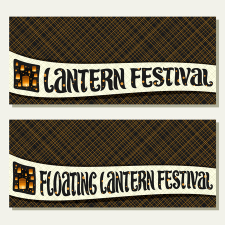 banners for Sky Lantern Festival with copy space, many floating paper balloons with burning candles in evening sky, original brush typeface for words of title for sky lantern festival on white.
