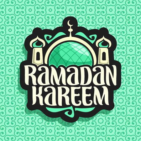 Logo vettoriale per calligrafia musulmana Ramadan Kareem, segno nero con carattere tipografico pennello originale per parole ramadan kareem, etichetta con cupola e minareti della moschea mubarak sul modello marocchino verde senza soluzione di continuità. Archivio Fotografico - 97071676