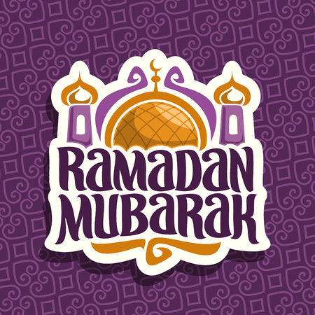 Vector logo for muslim calligraphy Ramadan Mubarak, cut paper sign with original brush typeface for word ramadan mubarak, label with gold dome and minarets of mubarak mosque on purple moroccan pattern Vectores