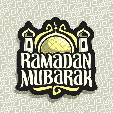 Vector logo for muslim calligraphy Ramadan Mubarak, black sign with original brush typeface for words ramadan mubarak, label with golden dome and minarets of mubarak mosque on grey moroccan pattern.