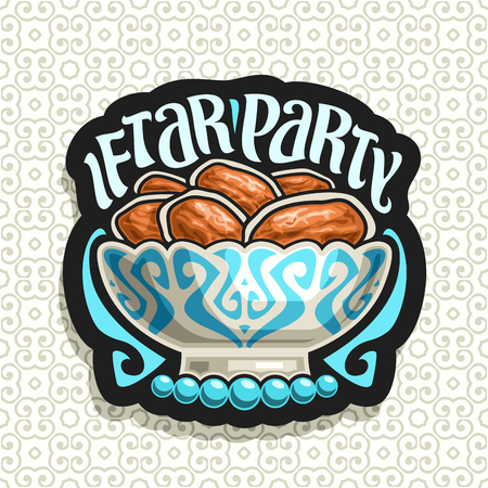 Vector logo for Ramadan Iftar Party, black sign with pile of islamic fasting food - dried dates in old silver bowl and blue prayer beads or muslim rosary, original brush typeface for words iftar party 向量圖像