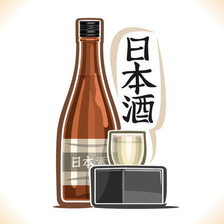 Vector illustration of alcohol drink Sake, brown bottle of japanese booze and full glass cup with clear shochu in masu, original typeface for word sake in japanese, silhouette composition for bar menu
