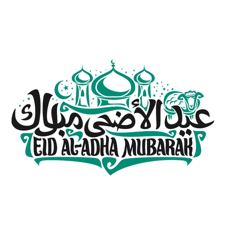 Vector  for muslim greeting calligraphy Eid ul-Adha Mubarak, poster with original brush letters for words eid al adha mubarak in arabic, green domes of mosque, sacrifice sheep on white background.