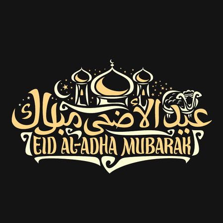 Vector logo for muslim greeting calligraphy Eid ul-Adha Mubarak, poster with original brush letters for words eid al adha mubarak in arabic, domes of mosque, crescent and stars on sky, sacrifice sheep Ilustração