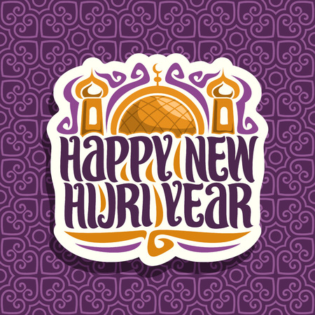 Vector logo for Islamic New Year, cut paper sign with muslim mubarak mosque, original brush arabic type for words happy new hijri year, golden dome and minarets on purple oriental seamless pattern. Illustration