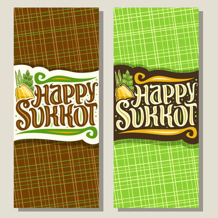Vector vertical banners for jewish holiday Sukkot, templates with four species of festive food - ripe citrus etrog, palm branch, arava and hadas myrtle, original brush typeface for words happy sukkot.