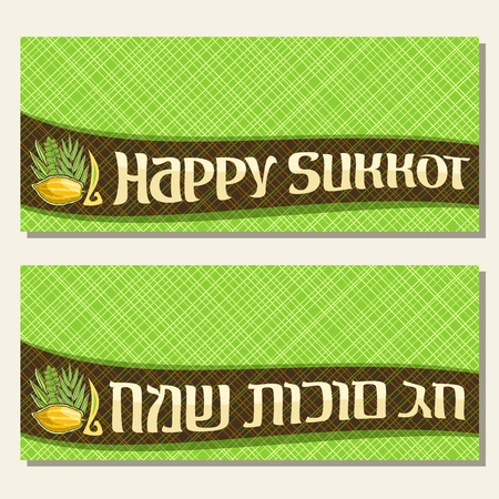 Vector greeting cards for jewish holiday Sukkot with copyspace, curved ribbon with four species of festive food and original brush typeface for word happy sukkot in hebrew on green abstract background Illustration