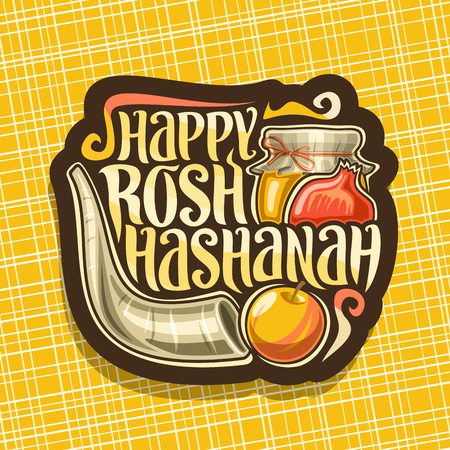 Vector for jewish holiday Rosh Hashanah, brown sign with ritual horn, festive healthy food - autumn honey, yellow apple and sweet pomegranate, original brush typeface for word happy rosh hashanah