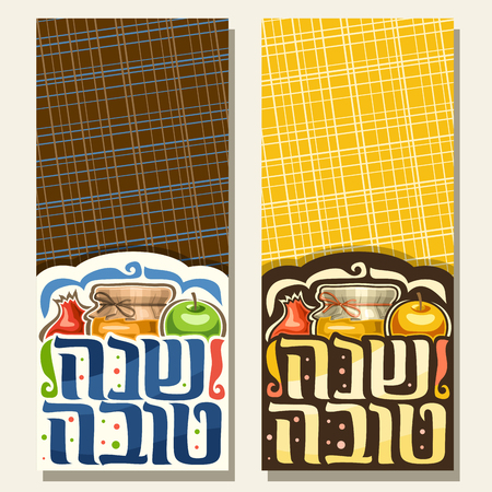 Vector vertical banners for jewish holiday Rosh Hashanah with copy space, healthy kosher food - autumn honey, red and green apple, sweet pomegranate, original brush font for words shana tova in hebrew Illustration