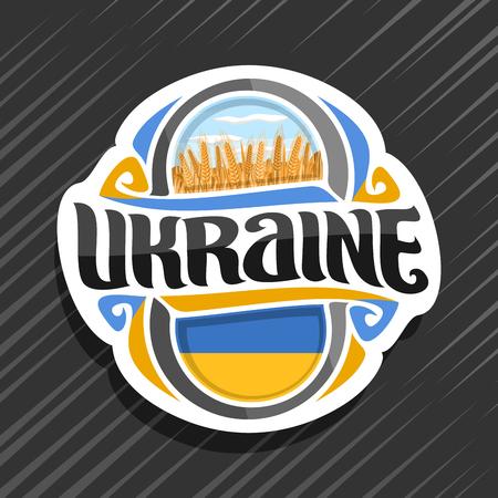 Theme for Ukraine country, fridge magnet with ukrainian flag, original brush typeface for word ukraine and ukrainian symbols - blue cloudy sky and yellow wheat field with abundant harvest.