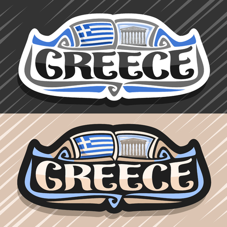 Theme for Greece country, fridge magnet with greek flag, original brush typeface for word greece and greek symbol - ancient landmark - temple Parthenon in Acropolis on blue cloudy sky background