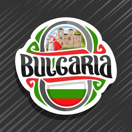 Thema voor het land van Bulgarije, koelkastmagneet met Bulgaarse vlag, origineel penseellettertype voor woord Bulgarije, Bulgaars symbool - rode en witte martenica, Asenova-vesting op bewolkte hemelachtergrond.