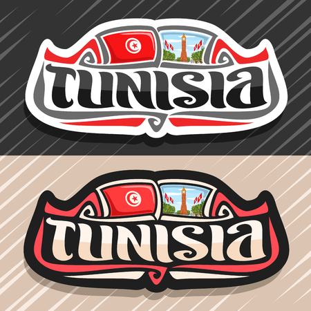 Vector logo for Tunisia country, fridge magnet with tunisian state flag, original brush typeface for word tunisia and national tunisian symbol - clock tower in Tunis on blue cloudy sky background.