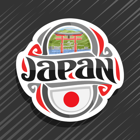 Vector logo for Japan country, fridge magnet with japanese state flag, original brush typeface for word japan and national japanese symbol - floating torii gate in Miyajima on mountains background. Illustration