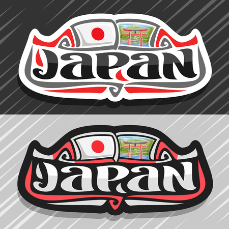 Vector logo for Japan country, fridge magnet with japanese state flag, original brush typeface for word japan and national japanese symbol - floating torii gate in Miyajima on mountains background.  イラスト・ベクター素材