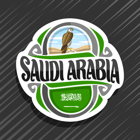 Vector for Kingdom of Saudi Arabia, fridge magnet with state flag of KSA, original brush typeface for words saudi arabia and national arabian symbol - hunting falcon on blue cloudy sky background Vectores