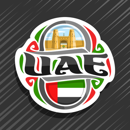 Vector for UAE country, fridge magnet with state flag of United Arab Emirates, original brush typeface for word uae, national arab symbol - Jahili fort in al ain oasis on cloudy sky background.