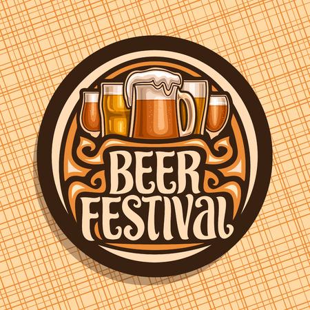 Logo vectoriel pour la fête de la bière, signe rond foncé avec verre de bière et chope de bière allemande artisanale, police de caractères originale pour les mots festival de la bière, montagnes russes vintage pour bar bavarois.