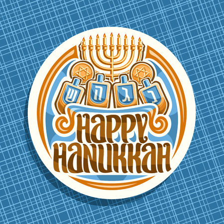 Vector for Hanukkah, white round icon with golden candelabra, chocolate tokens with star of David and 4 traditional spinning kids toys, original brush typeface for words - happy hanukkah.
