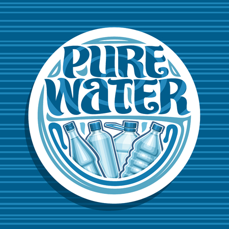 Vector for Pure Water, white round coaster with different glass and plastic bottles, original brush typeface for words pure water, creative signboard for department store on blue background. 矢量图像
