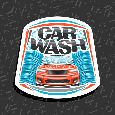 Vector for automatic Car Wash, poster with illustration of red sport car, flowing water and blue rotating brushing rollers, original typeface for words car wash, on gray abstract background. Ilustração